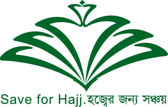 Hajj Finance Company Limited |